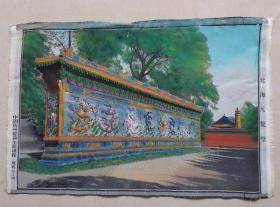 中国杭州都锦生丝织厂 ——北海九龙壁