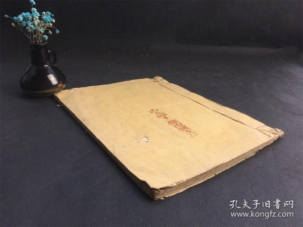 木活字《吉水四十二都复兴文会志》