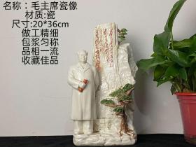 文革时期毛主席老瓷像,1967年唐山市革委会赠予红卫兵,做工精细,包浆匀称,品相一流,是收藏佳品,