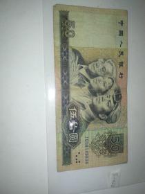 四版五十元纸币,流通品有折痕与磨损
