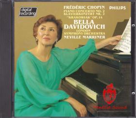 Philips 肖邦 钢协2 达维多维奇 Davidovich 水蓝盘