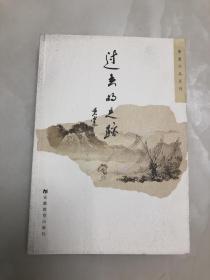 过去的足迹 :黄裳作品系列【2006年一版一印,仅4000册,品相好】