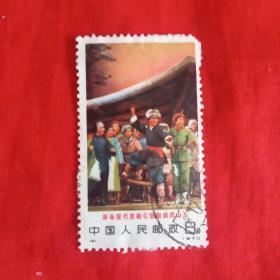 智取威虎山 邮票
