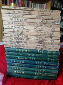 广西中医药(1980-2000年共21本馆藏合订)