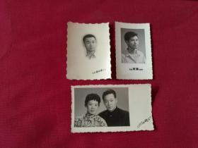 1949年----1966年时期老照片【天津中国照相馆,天津劝业场洗印,天津京津照相馆,上海迁京中国照相等老照相馆老照片六张合售】部分张后面有签赠,保真包老,10*5.8厘米-----7*6厘米不等,自然旧如影实拍