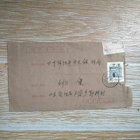 贴上海民居邮票实寄封(内有信件)