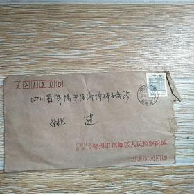 贴上海民居邮票实寄封【内有信件】