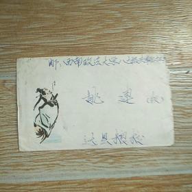 1987贴北京民居邮票实寄封【内有信件】