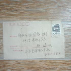 贴8分北京民居邮票实寄封【内有信件】