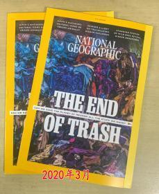 National Geographic美国国家地理2020年3月 英文版特价旅游杂志