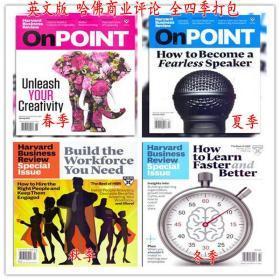 英文Harvard Business Review OnPoint 哈佛商业评论2019年春夏秋冬 全4期