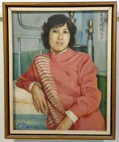 保真书画:胡世明(吉林省著名画家)油画