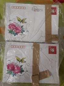2006年中国邮政贺年有奖信封1.6元邮资