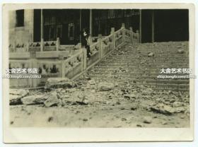 1930年代淞沪会战(又称八一三战役),上海市政府大厦被日军炸毁后满地碎片的惨状老照片。