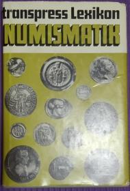 《钱币学词典》(包括硬币、纸币、章牌等内容)