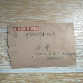 贴江苏民居邮票实寄封(内有信件】