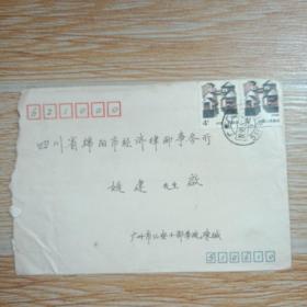 贴两张江苏民居邮票实寄封,