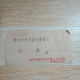 1989贴北京民居邮票实寄封【内有信件】
