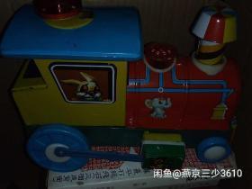 80年代 铁皮 火车 玩具