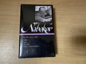 (新书带塑封)Vladimir Nabokov:Novels 1955-1962 : Lolita,Pnin,Pale Fire    纳博科夫集:洛丽塔、普宁、微暗的火 等 代表作,著名的美国文库版,布面精装