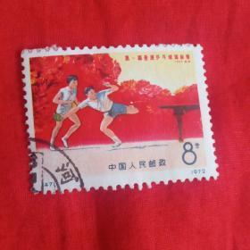 编47第一届亚洲乒乓球锦标赛
