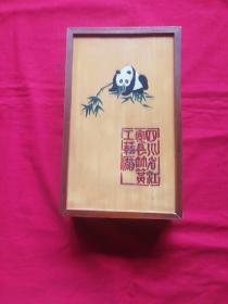 七八十年代竹麻将144张(有一张白板)带熊猫盒子完整品相好
