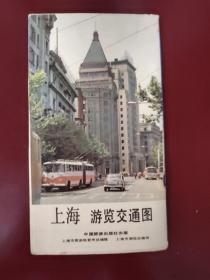 上海浏览交通图