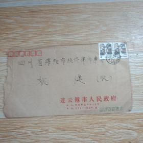 贴两张江苏民居邮票实寄封