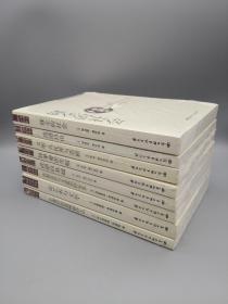精神分析经典译丛系列:生命对你意味着什么&论艺术与文学&诙谐及其与无意识的关系&道德的基础&性革命的失败&文明:乌托邦与悲剧&逃避自由&健全的社会 共八册合售
