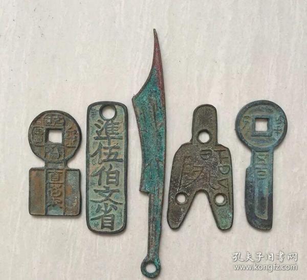 古钱币收藏三孔币刀币临安府钱币契刀五百五枚一套特价2