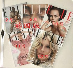 英国版 ELLE 2019年2-12月 5本打包女士时尚服饰服装英文杂志