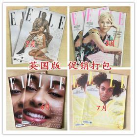 英国版 ELLE 2019年2+3+6+7月 4本打包女士时尚服饰服装英文杂志