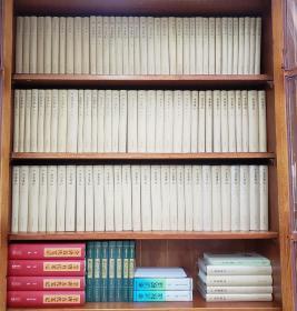 【包邮】全宋笔记(全部精装,旧版) 第一编到第十编全102册,精装私藏品全新,非库存。