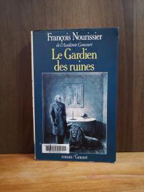 Le Gardien Des Ruines(法文原版)
