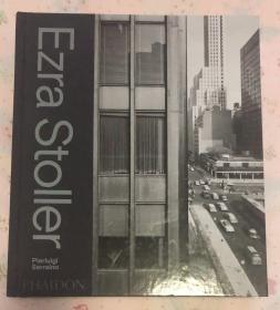 现货 大厚本原版埃兹拉·斯托勒Ezra Stoller作品集 美国现代建筑摄影史