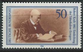 德国邮票 西德 1982年 结核杆菌发现100年 诺贝尔医学和生理学奖得主科赫 1全新