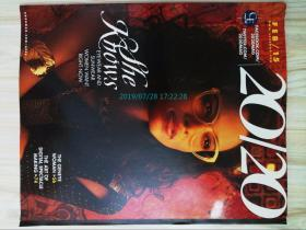 20/20 Magazine 2015/02 MARCHON原版时尚眼镜可用样板间道具杂志