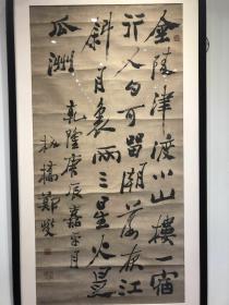 郑板桥 晚清民国旧裱镜片  保证真迹