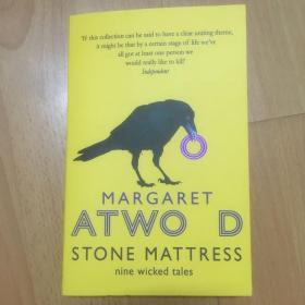 Stone Mattress (石床垫)