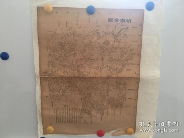 婀����ㄥ��ws-09-41