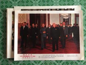 彩色纪录片(热烈庆祝中华人民共和国成立二十二周年)剧照
