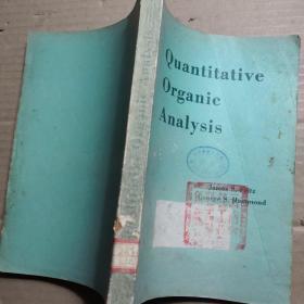 有机定量分析 英文 quantitative organic analysis