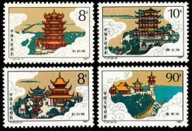 T121 中国历代名楼