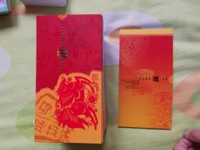 草原剪纸四姐妹60分明信片册 每册十枚