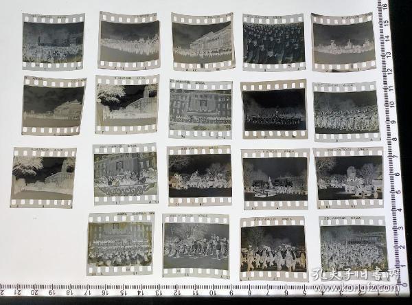 """老底片:1957年长春市""""五一""""大游行19张合售"""