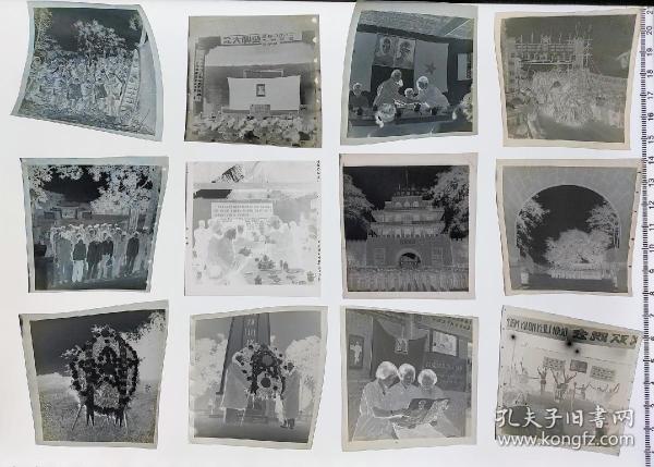 老底片:抗美援越出征 中越人民友谊万岁 64张合售