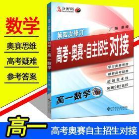 新课标单元测试卷:高中数学(必修5 RJ)