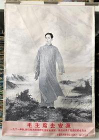 少年毛泽东:黑白丝织画,现代制!