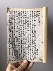 吴杏园手抄本