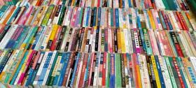 旧书店二手图书库存旧书批发清仓